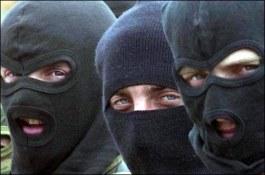 """Результат пошуку зображень за запитом """"грабіжники в масках"""""""
